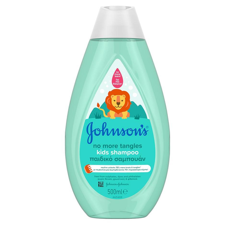 NO MORE TANGLES šampon za djecu